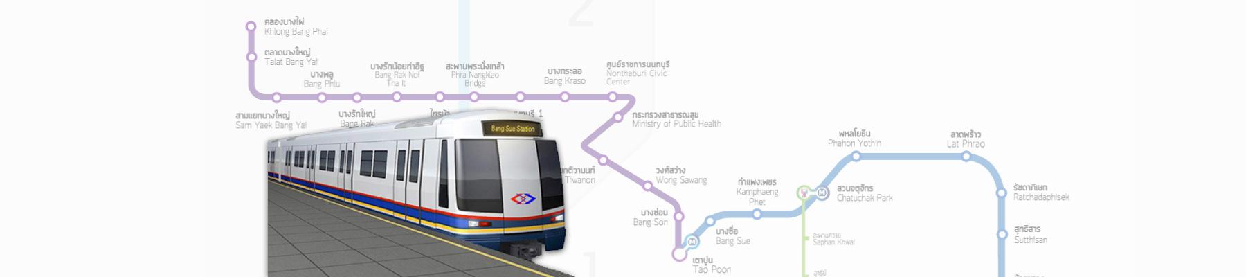 Bangkok MRT Stations