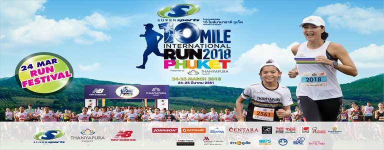 Supersports 10 Mile International Run 2018 Phuket