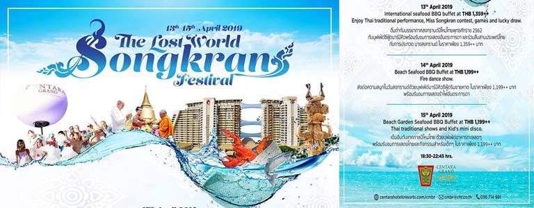 The Lost World Songkran Festival