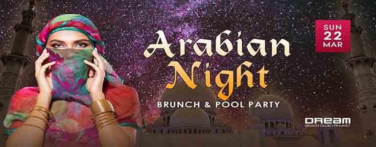 The Arabian Night Sunday Brunch at Dream Beach Club