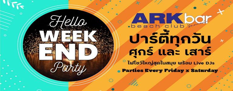ArkBar Beach Club pres. Hello Weekend Party
