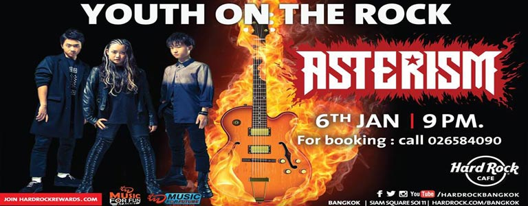 Youth on the Rock with Asterism