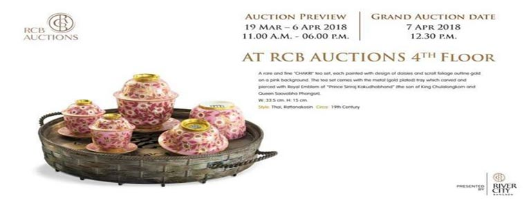 Grand Auction at River City Mall