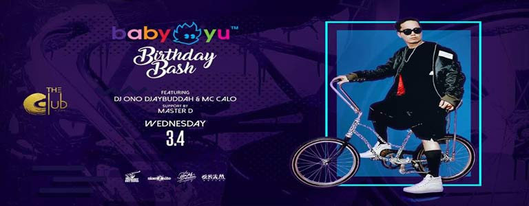The Club@Koi & Crush Wednesday presents DJ Baby Yu Birthday Bash