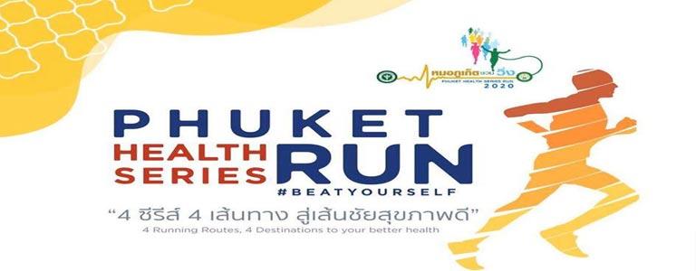 Bangkok Hospital Phuket Heart Running