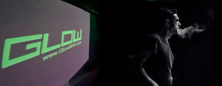 GLOW SunDaze w/ Boris Rubin