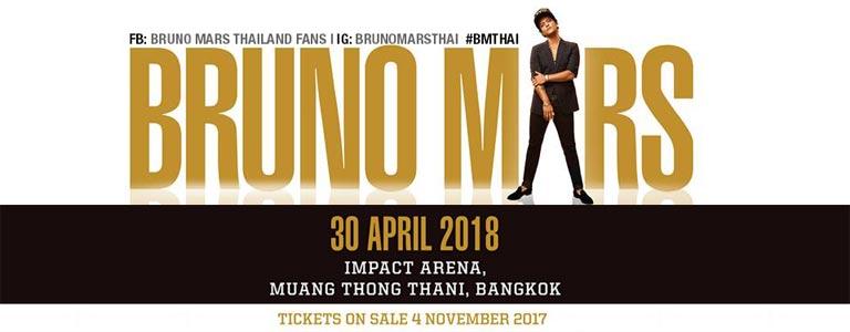 Bruno Mars 24K Magic World Tour 2018 in Bangkok