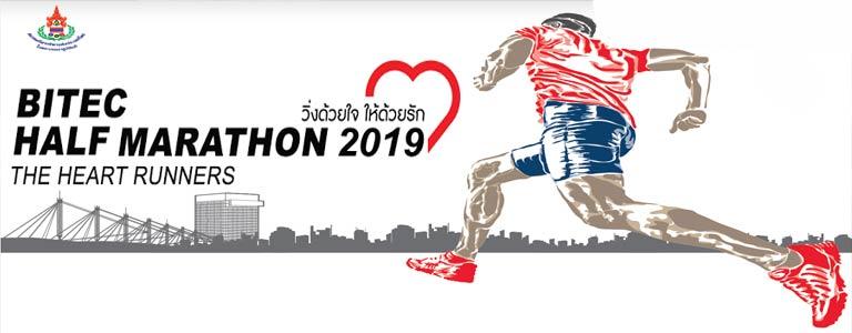 BITEC Half Marathon 2019