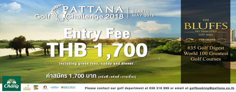 Pattana Golf Challenge 2018