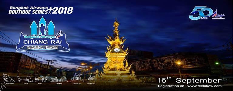 Bangkok Airways Chiang Rai Marathon 2018
