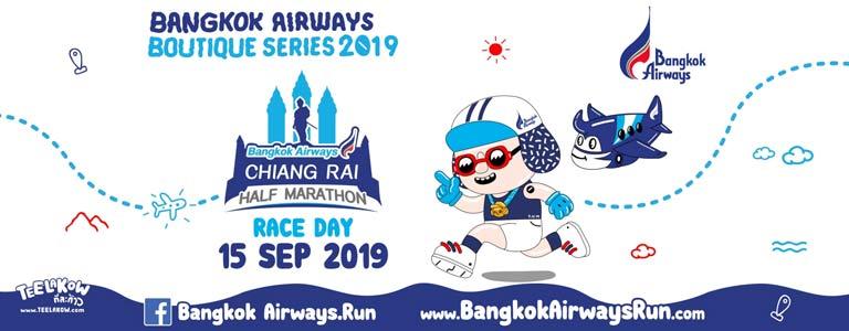 Bangkok Airways Chiang Rai Half Marathon 2019