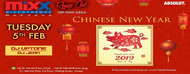 Mixx Pattaya presents Chinese New Year Party
