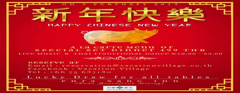 Happy Chinese New Year at Phra Nang Inn by Vacation Village