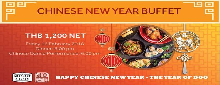 Chinese New Year Celebration at Marriott Resort & Spa