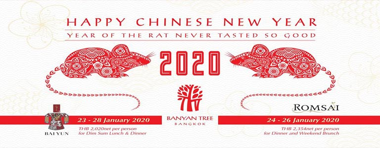 Chinese New Year at Banyan Tree
