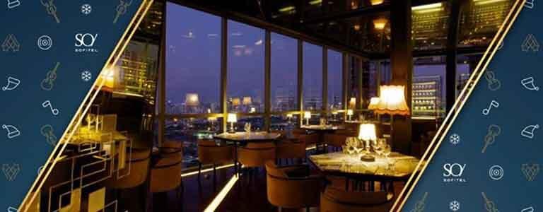 Park Society: Christmas Day Dinner Hosted by SO Sofitel Bangkok