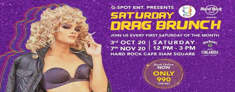 Saturday Drag Brunch at Hard Rock Cafe
