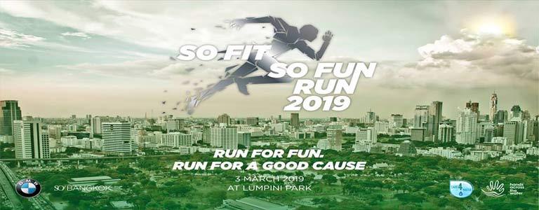 SO FIT SO Fun Run 2019