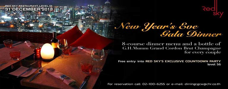 New Year's Eve Gala Dinner at Red Sky Bistro & Bar