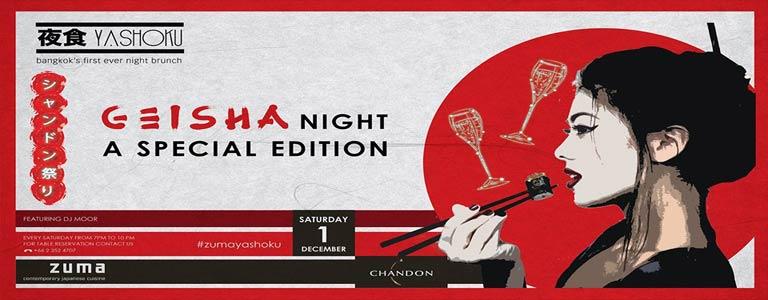 "Yashoku special edition ""Geisha Night"""