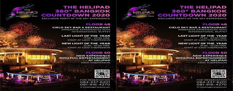 The Helipads 360 Bangkok Countdown 2020