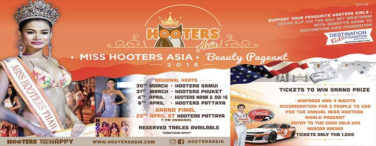 Miss Hooters Asia Beauty Pageant 2018