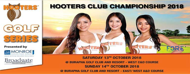 Hooters Club Championships 2018
