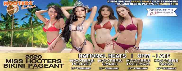 Miss Hooters Bikini Pageant 2020 Round #2 Pattaya