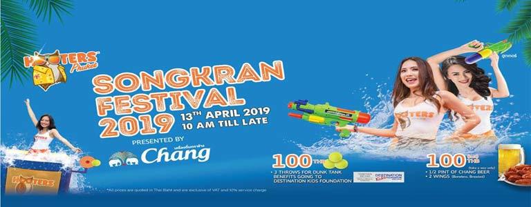 Songkran 2019 at Hooters Phuket