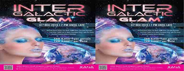 Celebrate New Year's Eve with Intergalactic Glam