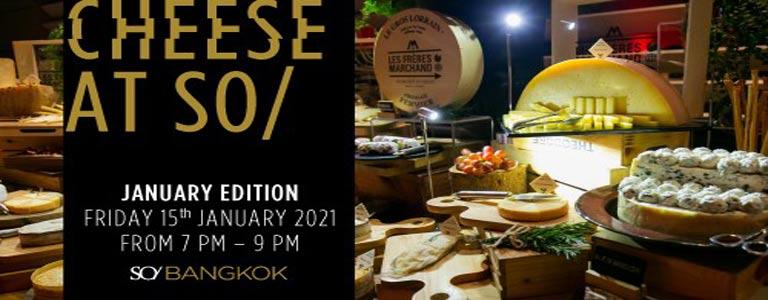 Cheese at SO/ : January Edition