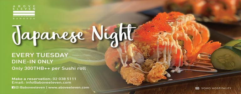 Japanese Night at Above Eleven