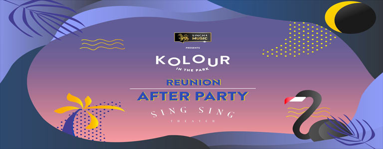 Kolour In The Park - Reunion: Official After Party