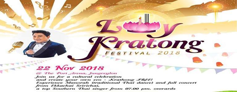 Loy Krathong Festival 2018 at Jungceylon Phuket