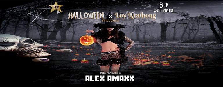 Halloween Vs Loy Krathong w/ Alex Amaxx