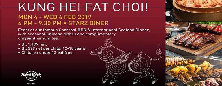 Kung Hei Fat Choi at Hard Rock Hotel Pattaya