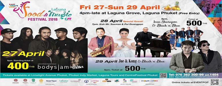 Laguna Phuket Food & Music Festival 2018