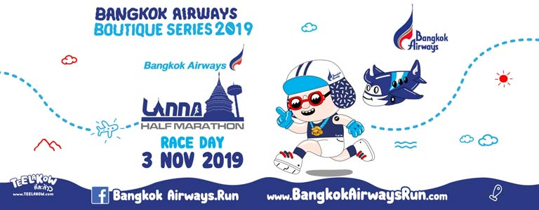 Bangkok Airways Lanna Half Marathon 2019