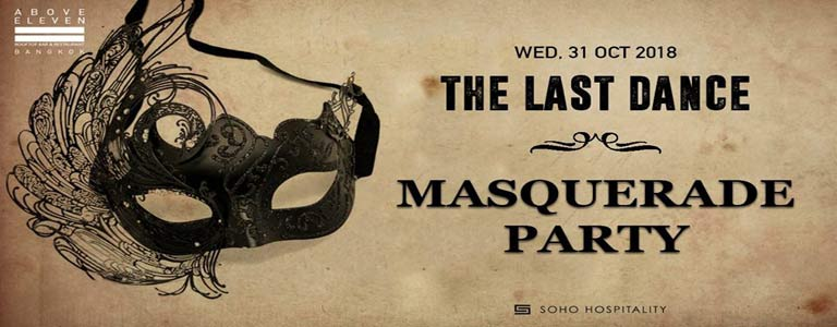 The Last Dance | Masquerade Party at Above Eleven