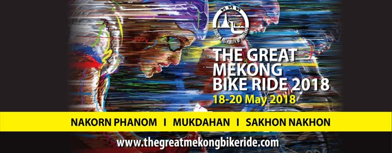 The Great Mekong Bike Ride