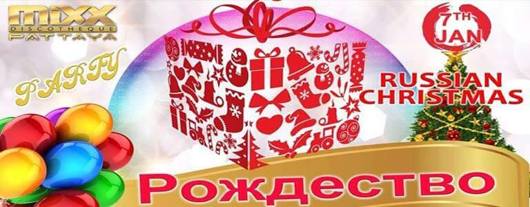 Russian Christmas Party at Mixx Discotheque Pattaya