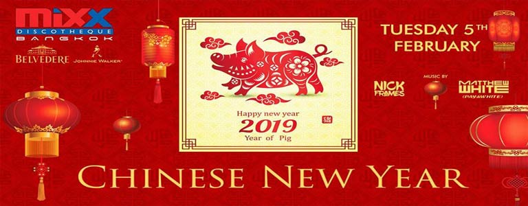 MiXX Chinese New Year 2019 Party