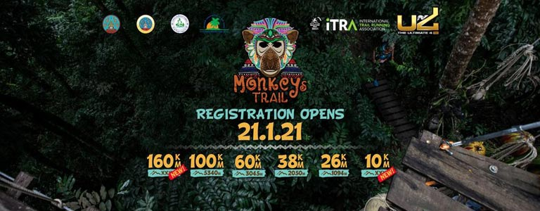 Samui Monkeys Trail 2021