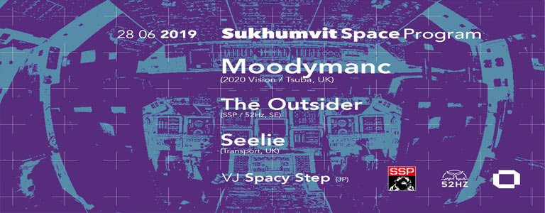Sukhumvit Space Program feat. Moodymanc