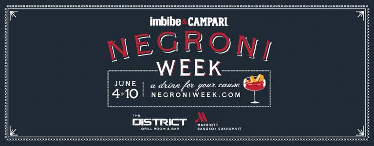 Negroni Week at The District Grill Room & Bar