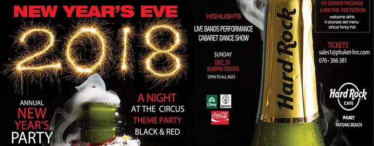 """New Year Eve Party """"A Night at The Circus"""" Hosted by Hard Rock Cafe Phuket"""