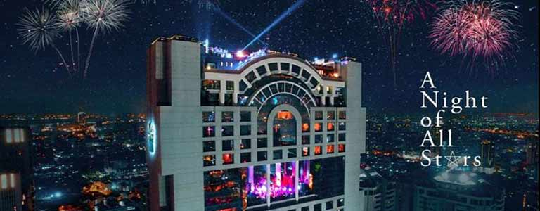 A Night of All Stars, New Year's Eve & New Year's Day Hosted by Banyan Tree Bangkok