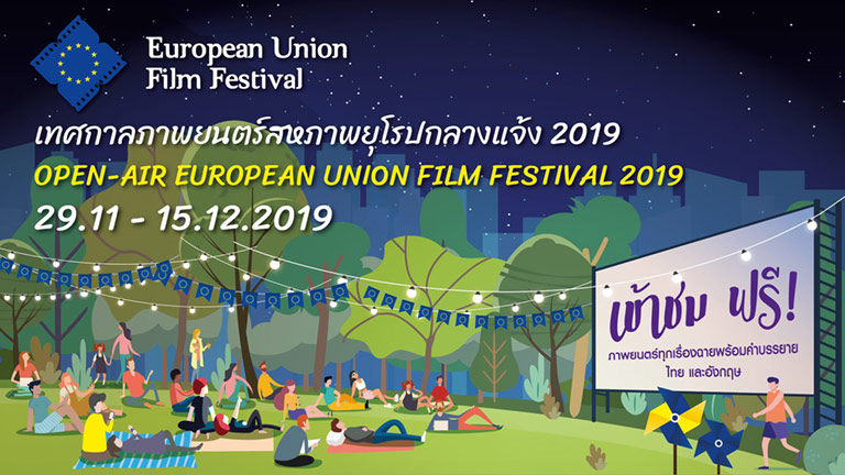 Open-Air European Film Festival 2019