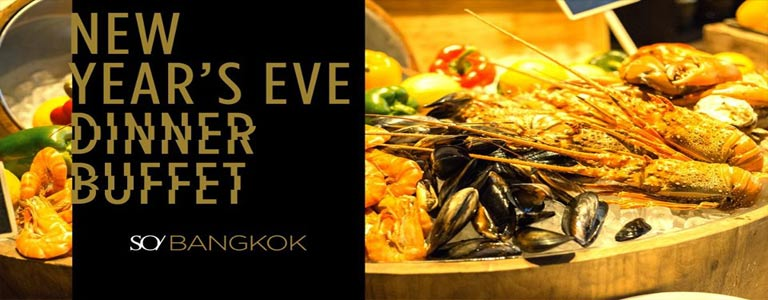 SO/ New Year's Eve Dinner at Red Oven