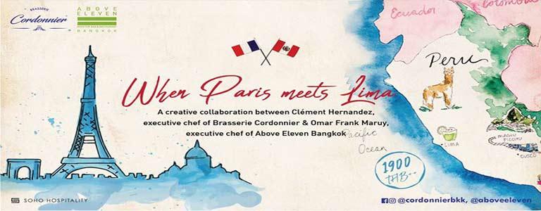 When Paris Meets Lima at Above Eleven